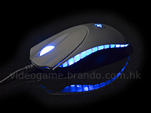 Razer Copperhead Gaming Mouse