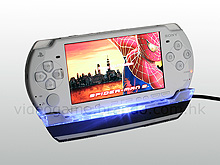 PSP Slim & Lite 4-In-1 Charger Stand