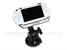 PSP Flexible Car Stand