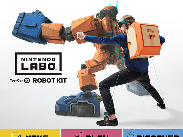 Labo DIY Cardboard Robot Kit for Nintendo Switch