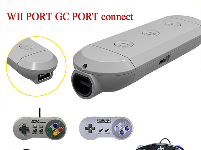 Wireless GC Adapter for Switch/PC