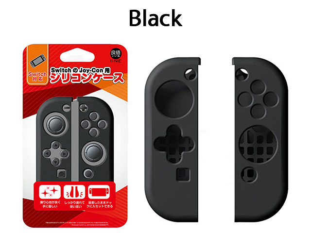 IINE Nintendo Switch Joy-Con Silicone Case