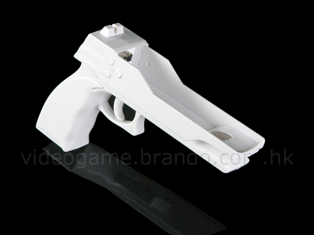 Wii Light Gun