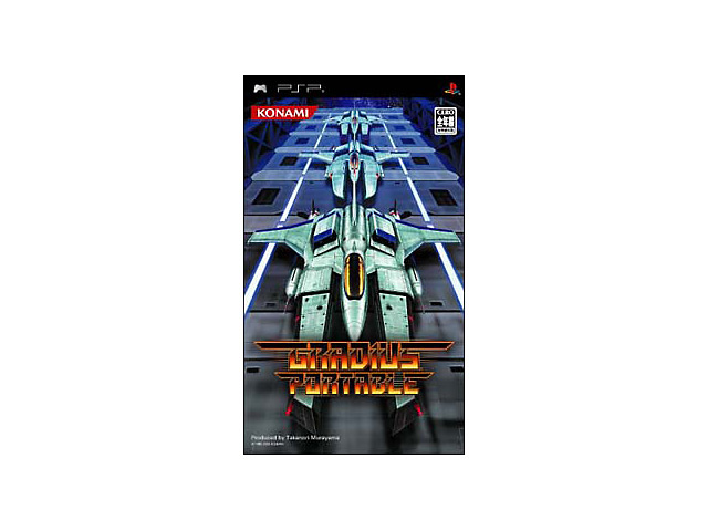 PSP Gradius Portable (Asian)